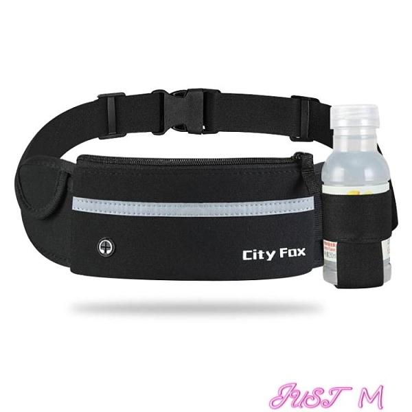 腰包運動腰包多功能跑步包男女士貼身隱形防水健身戶外水壺手機袋腰包 JUST M