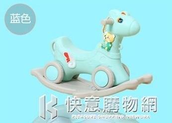【618購物狂歡節】兒童木馬搖馬寶寶帶木馬兒童搖馬帶塑料搖搖馬禮物特惠促銷