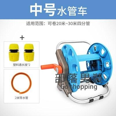 水管收納車 水管車收納架轉盤卷管器水帶收卷器水管架子繞管架手搖收水管神器T