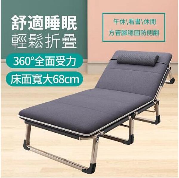 現貨 折疊床 摺疊椅 躺床 躺椅 辦公室床 單人床 午休床 午睡床 睡椅床 看護床 硬板躺椅床