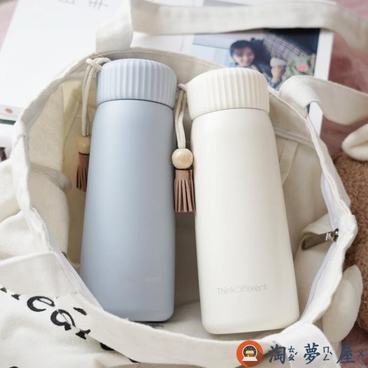 日系保溫杯女可愛簡約兒童流蘇便攜水杯水瓶水壺特惠促銷