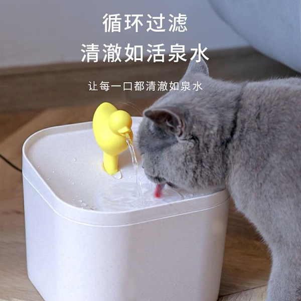 貓咪自動飲水機流動過濾大容量外出寵物自助飲水器帶濾芯貓狗通用