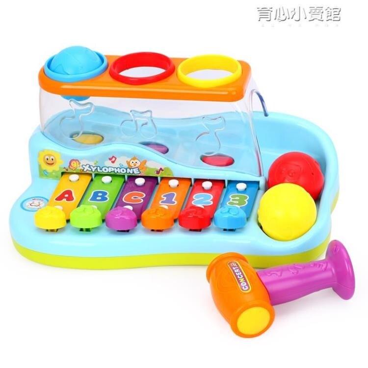 匯樂玩具856智慧八音琴寶寶手敲琴敲打琴玩具兒童八個月音樂玩具YYJ