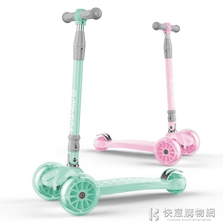 【618購物狂歡節】滑板車兒童 兒童溜溜車1-2-3-6歲初學者寶寶滑滑車四輪女孩男孩特惠促銷