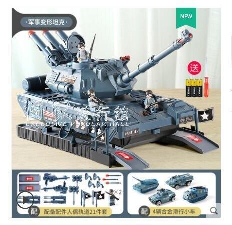 玩具車兒童大號坦克玩具車男孩多功能益智套裝各類合金小汽車模型4-5歲3 快速出貨YJT