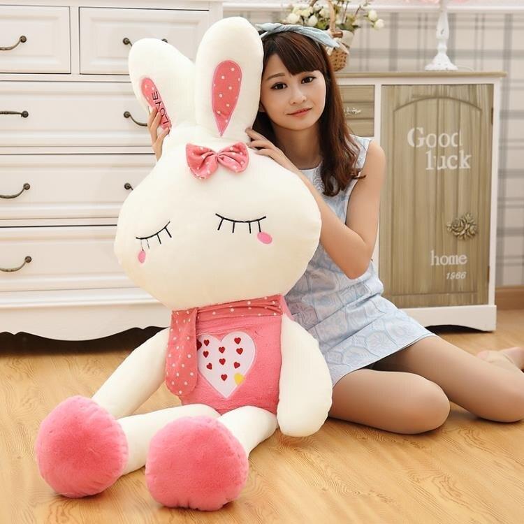 玩偶 可愛毛絨玩具兔子抱枕公仔布娃娃玩偶睡覺兒童生日禮物女元旦新年TW