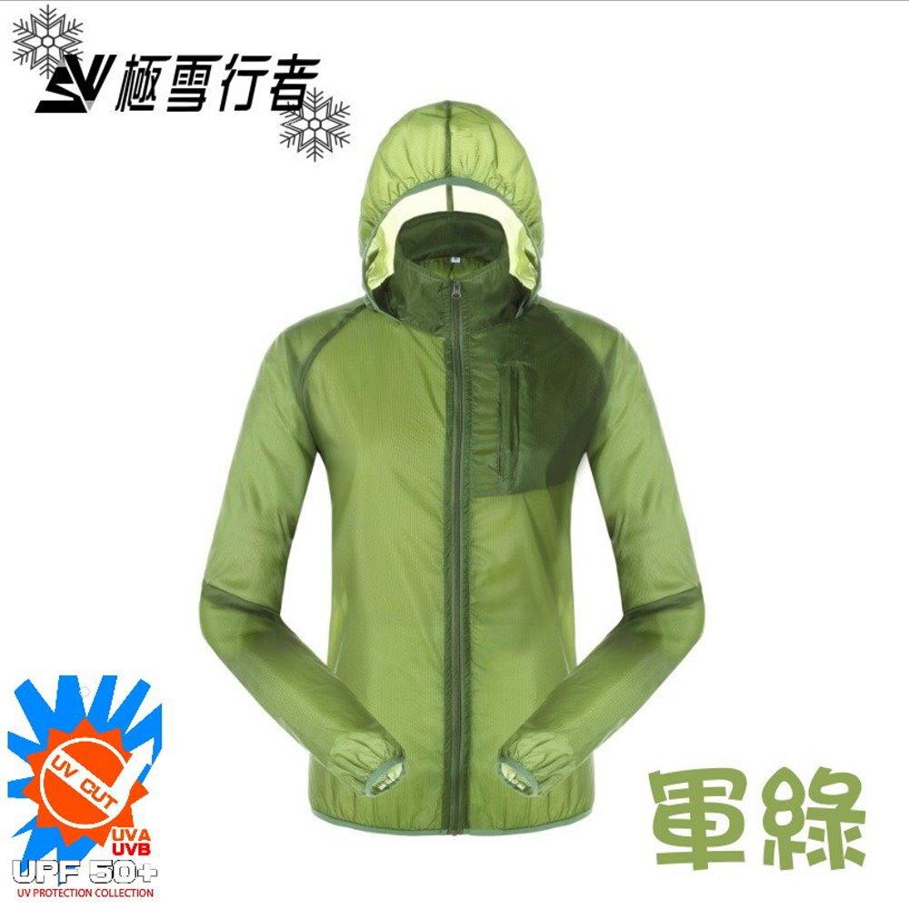 [極雪行者]SW-P102(軍綠)抗UV防曬防水抗撕裂超輕運動風衣外套(可當情侶衣)