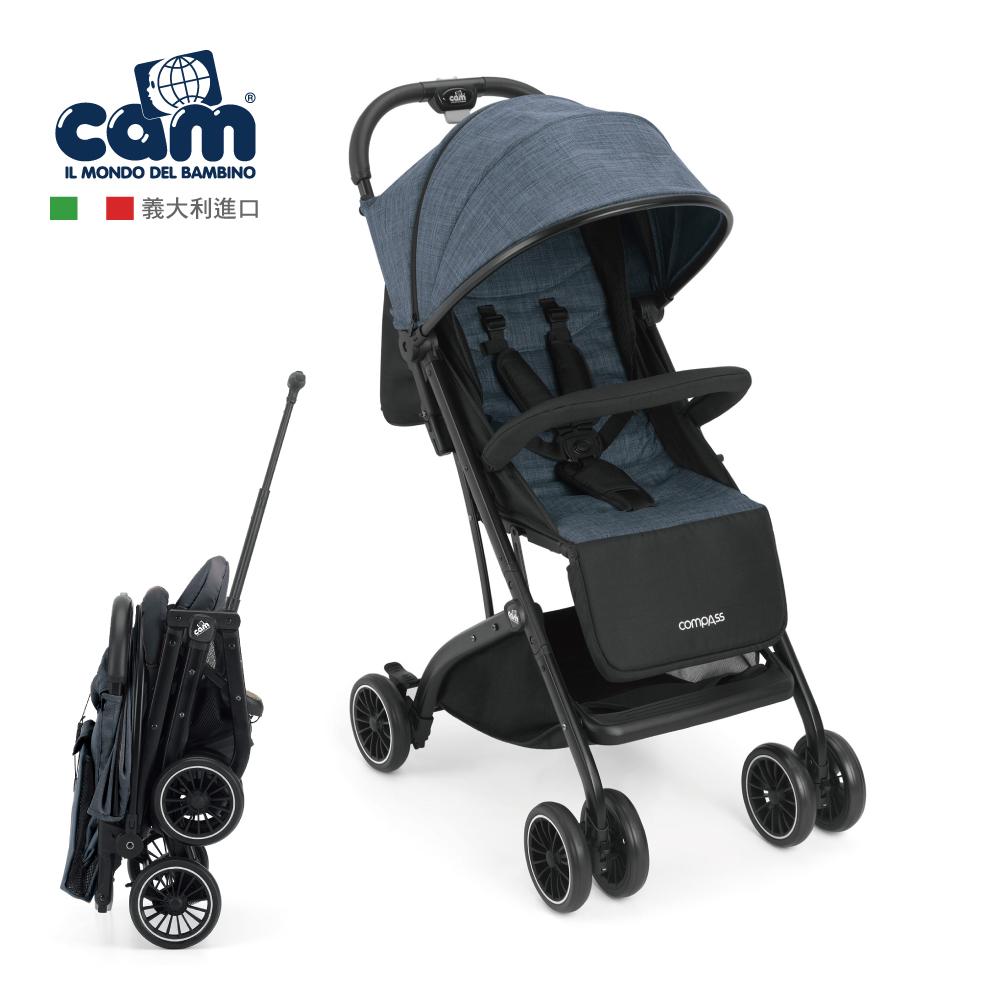 cam義大利秒收拉桿嬰兒手推車 compass-牛津藍(0歲可用)
