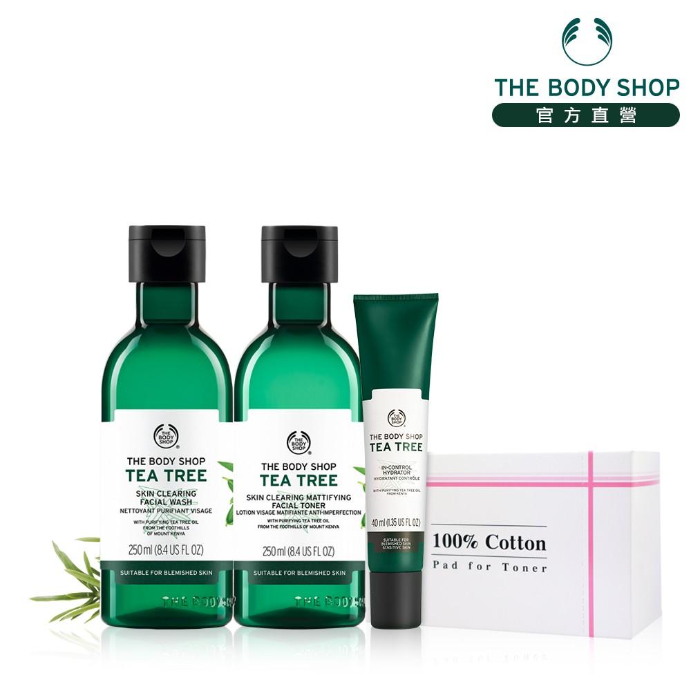 【THE BODY SHOP】茶樹淨膚基礎組
