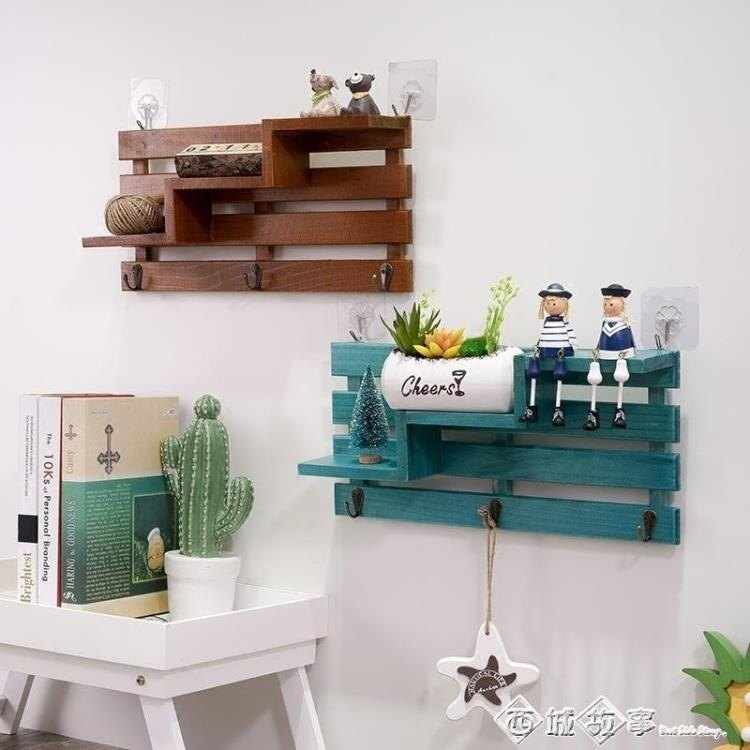 創意實木牆上免打孔置物架店鋪門後口壁掛牆壁裝飾品玄關鑰匙掛鉤