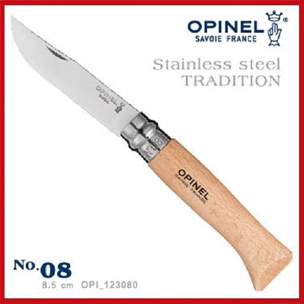 OPINEL Stainless steel TRADITION 法國刀不銹鋼系列 No.08 #OPI_123080【AH53002】99愛買小舖