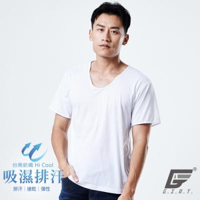 GIAT台灣製吸濕排汗輕盈速乾短袖上衣-白色