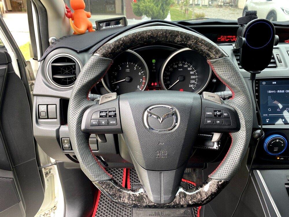 [細活方向盤] 鍛造碳纖維款 Mazda3 Mazda5 MAZDA 馬三 馬五 馬3 馬5 馬自達 變形蟲方向盤 方向盤 造型方向盤