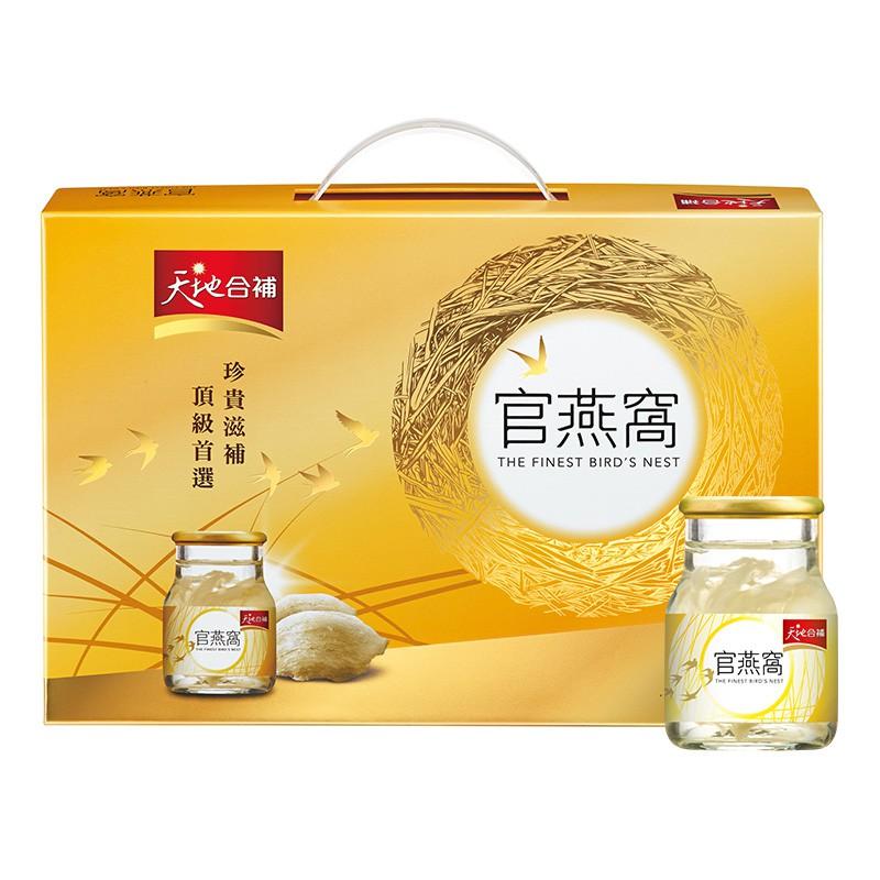 天地合補 官燕窩 禮盒 (70gx6瓶)【新高橋藥妝】