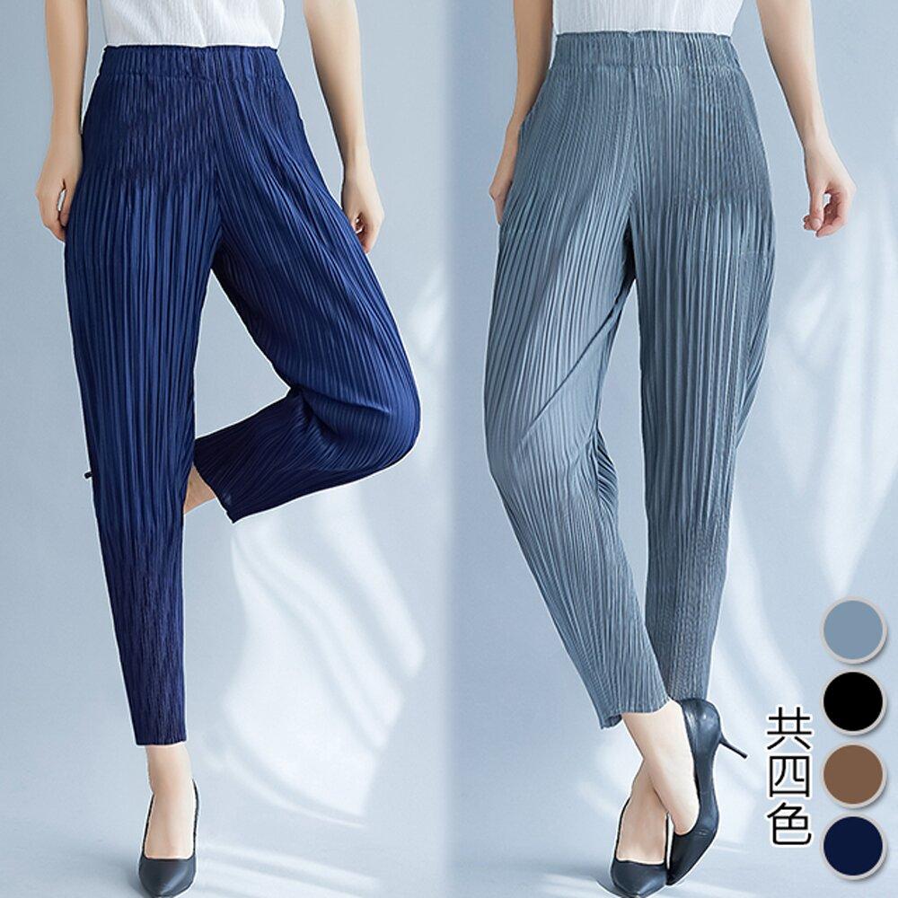 【KEITH WILL】(預購) 舒適宜人簡約三宅壓褶風格風格哈倫褲