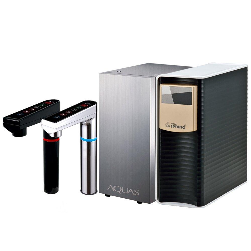 【AQUAS淨工坊】AQ802冷熱觸控櫥下型飲水機 搭配UF506精緻超濾櫥下型淨水器/淨水機(銀色/黑色龍頭擇一)