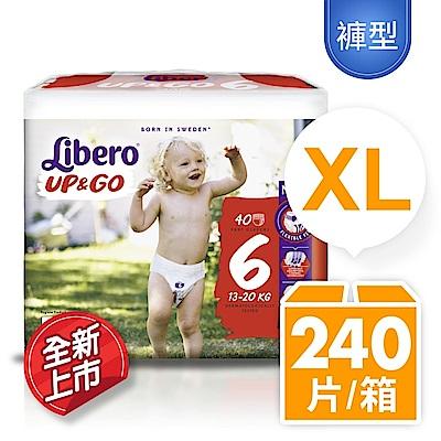 Libero麗貝樂 敢動褲 6號XL 嬰兒尿布/尿褲 歐洲原裝進口 2020新升級 (40片×6包/箱購)