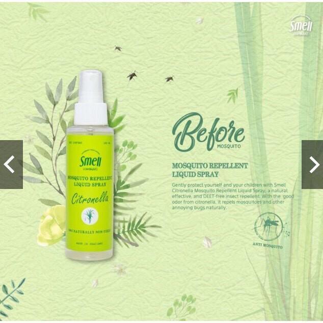 泰國 SMELL Lemongrass 防護噴霧 防護液 (60ML)(泰韓記)
