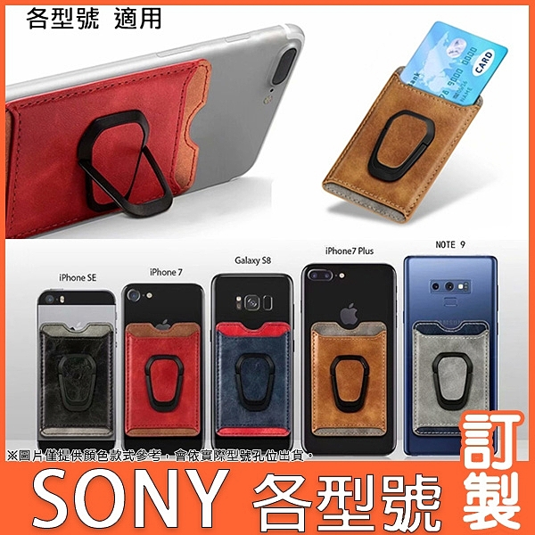 SONY Xperia5 II Xperia1II 10II 10+ XZ3 XA2 Ultra XZ2 L3 磁吸插卡 透明軟殼 手機殼 保護殼