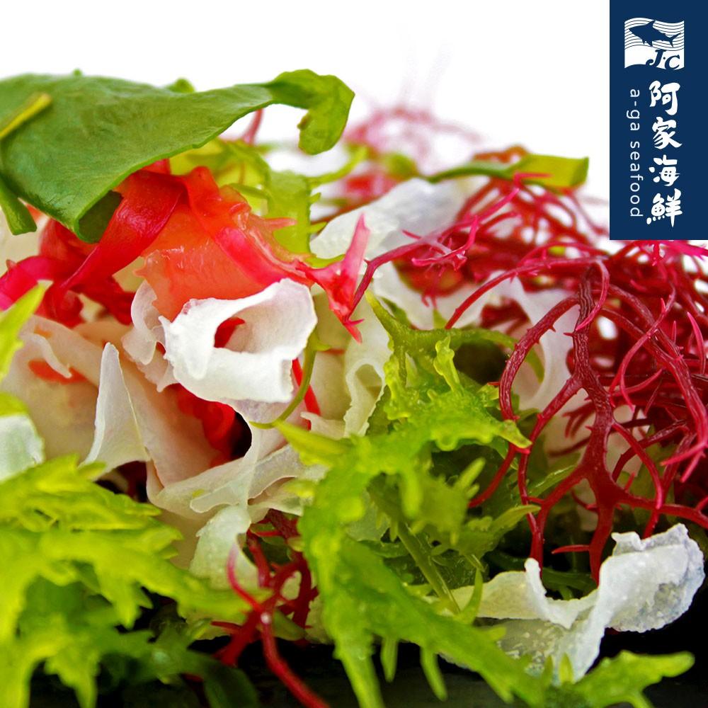 【日本原裝】海辛海藻沙拉(100g±5%/包) 泡水即食 健康 低脂 輕食 沙拉 海藻 乾燥海藻【阿家海鮮】