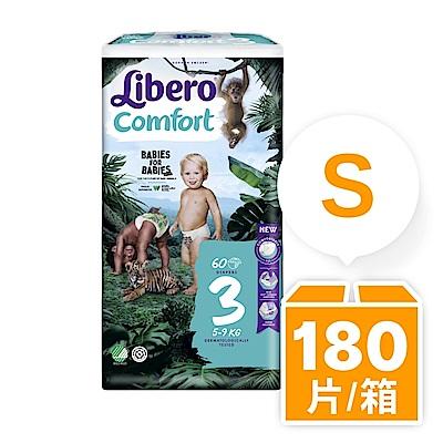 麗貝樂 嬰兒尿布/紙尿褲-寶貝動物 豹紋設計款 箱購(S/3號 60片×3包)