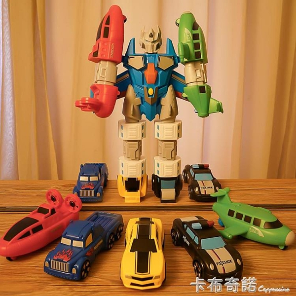 變形玩具恐龍機甲兒童2-3-6歲金剛機器人手辦模型玩具男孩禮物 卡布奇諾