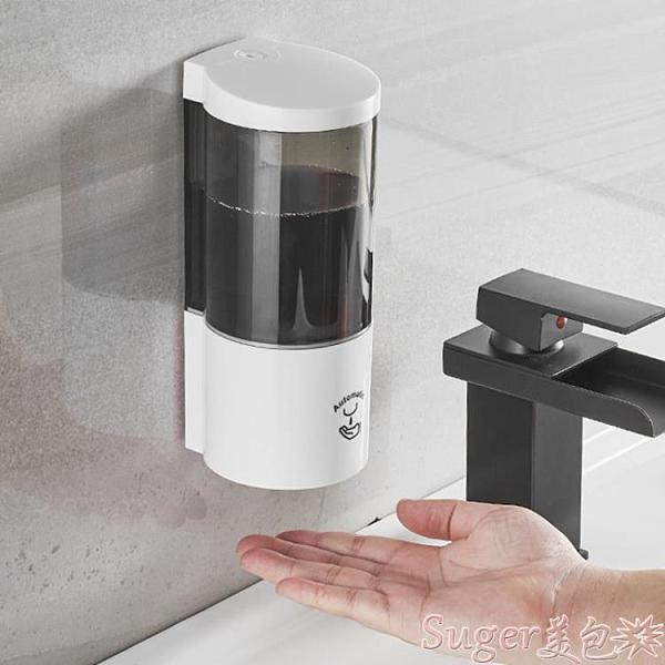 給皂機 Anmon酒店家用浴室壁掛式全自動感應皂液器智慧皂液盒洗手液  新品