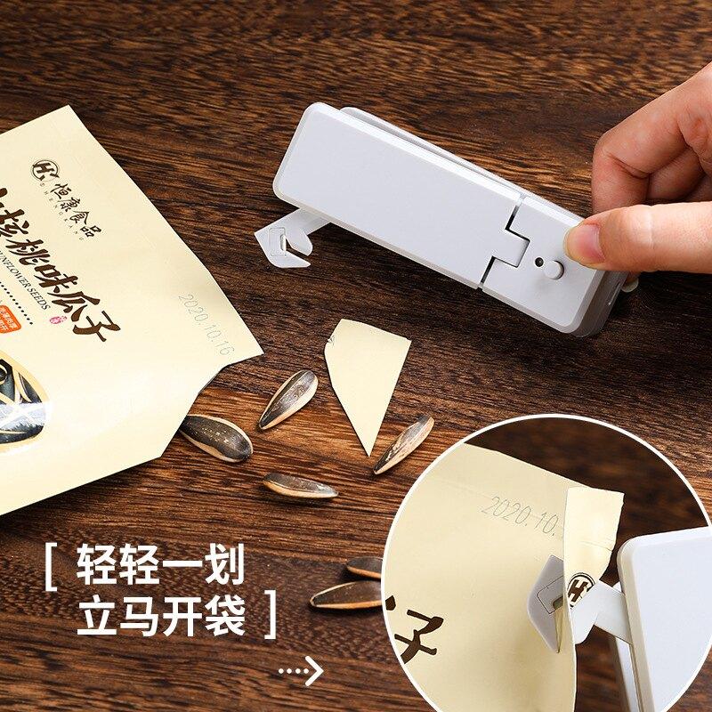 USB充電式磁吸封口機小型迷你封口機便攜家用手壓式密封口器