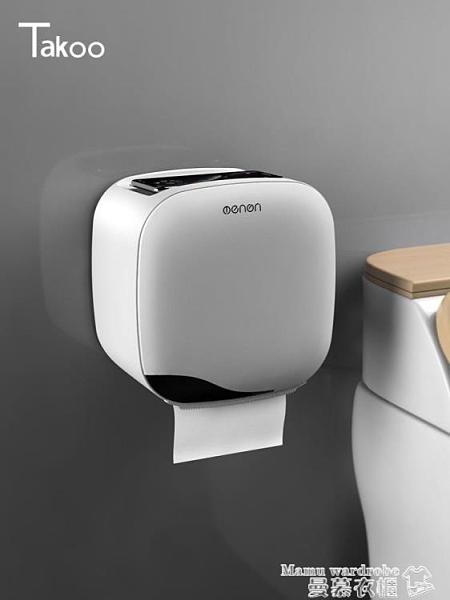 紙巾盒 衛生間紙巾盒廁所衛生紙置物架廁紙盒免打孔防水卷紙筒創意抽紙盒 曼慕