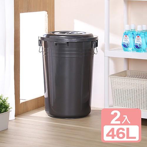 《真心良品》省水儲水銀采萬用收納桶46L-2入組