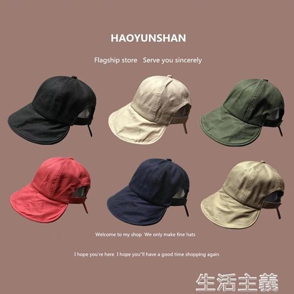 遮陽帽 可扎馬尾適合圓臉的帽子女韓版大檐漁夫帽日系夏季薄款遮臉防曬帽 生活主義