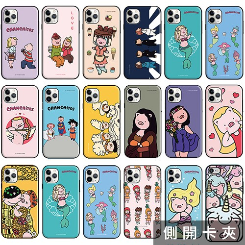 韓國 搞怪小豬 手機殼 側開卡夾│Note20 Ultra + Note10 Note9 Note8