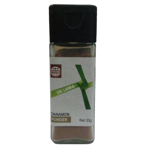 馥聚 公平貿易肉桂粉 35g/瓶