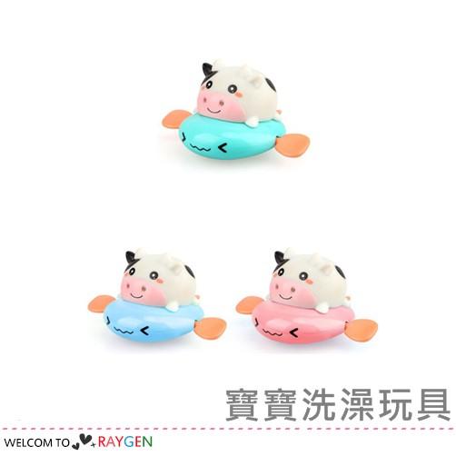 會游泳的噴水小牛造型玩具 寶寶洗澡玩具
