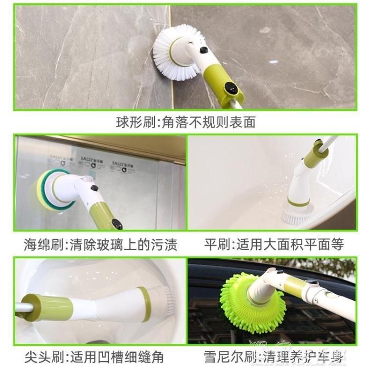清潔刷多功能無線電動清潔刷地板家用地刷清洗瓷磚長柄強力日本刷子浴室YJT 【快速出貨】