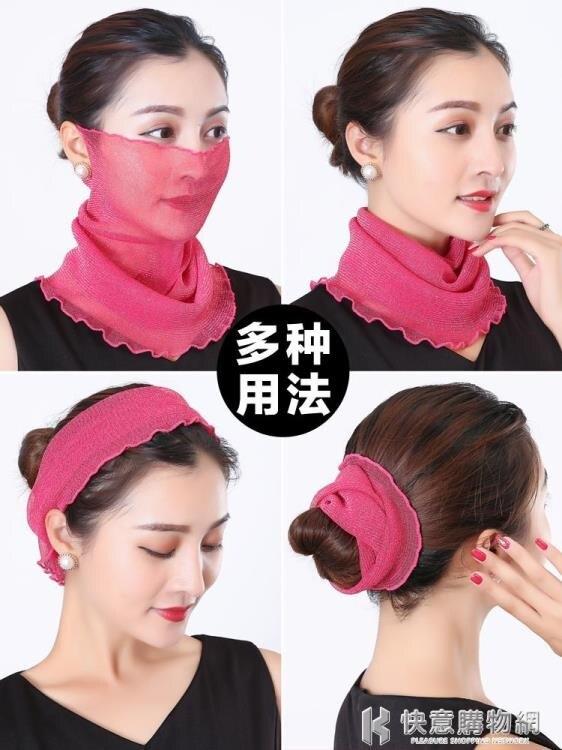 口罩遮臉防曬面罩護頸一體面紗女冰絲扎頭髮絲巾夏季薄款小圍脖子特惠促銷