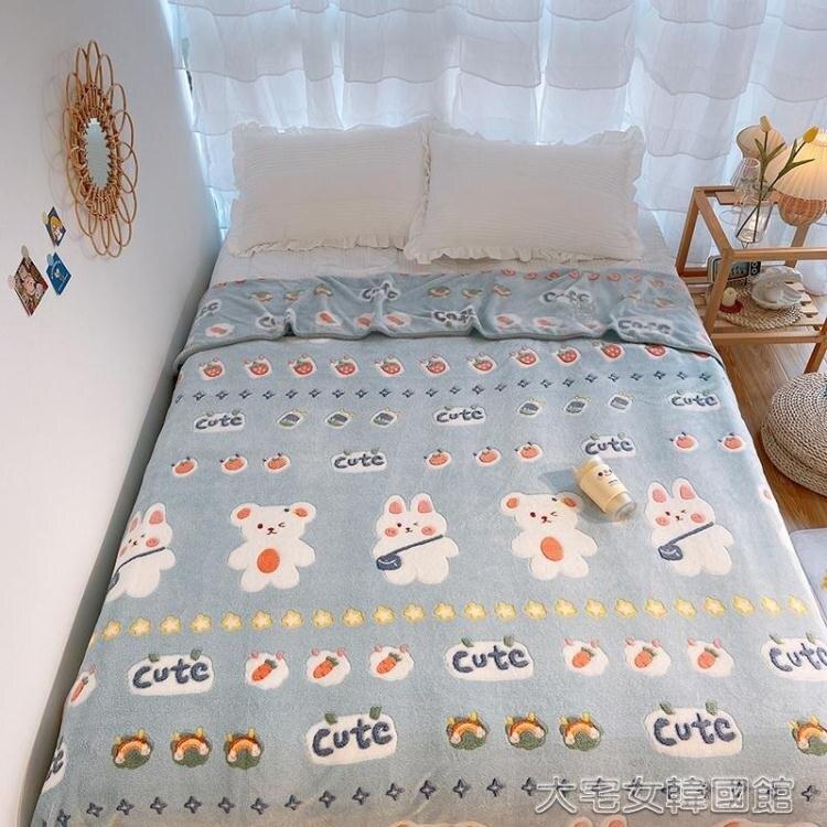 小毛毯冬季毛毯被子加厚午睡毯法蘭絨保暖珊瑚絨床單小毯子單人學生宿舍 快速出貨