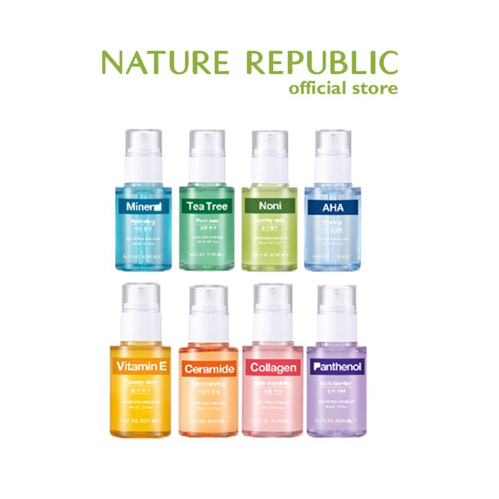 [Nature Republic] 美麗肌膚精華 30ml 官方旗艦店