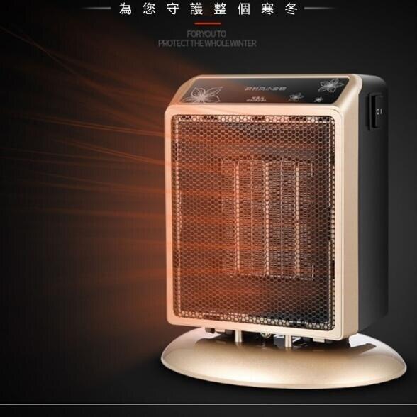 台灣市現貨 冷暖兩用 電暖器 電暖爐 電暖扇 暖風機聖誕節禮物
