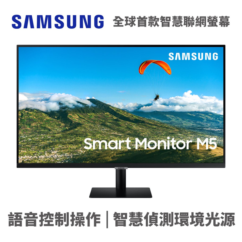 SAMSUNG 三星 S32AM500NC 32吋 M5智慧聯網螢幕 VA面板