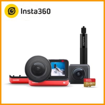 Insta360 ONE R 大師級套組 尊享版 全景/一英吋攝影機 (東城代理商公司貨)