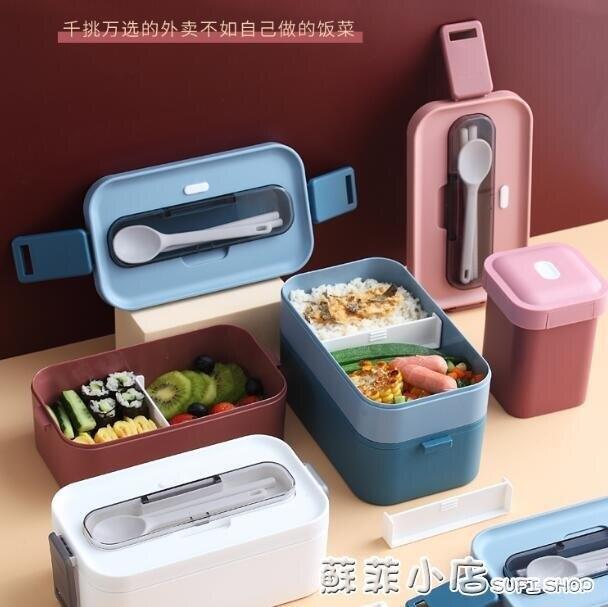 樂天優選-便攜雙層飯盒保溫可微波爐加熱餐盒多層學生上班族帶飯便當盒日式 洛麗塔-8折免運