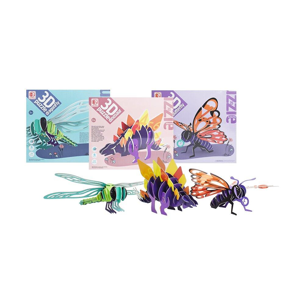 昆蟲3D立體拼圖(模型擺件 益智教育 拼板玩具 早教啟蒙 手工組裝)