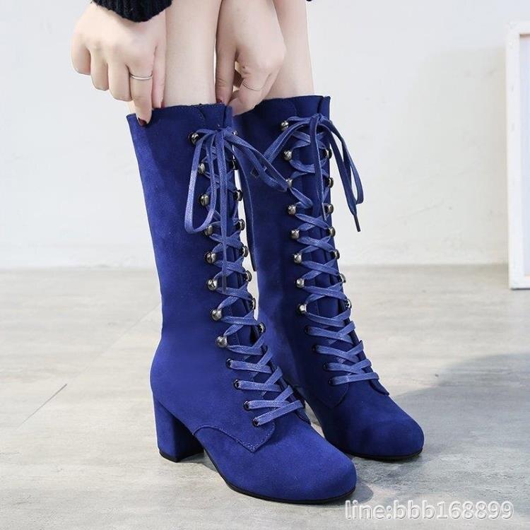 膝上靴 長筒靴女秋冬棉靴新款磨砂系帶靴子韓版高跟馬丁靴女英倫風潮