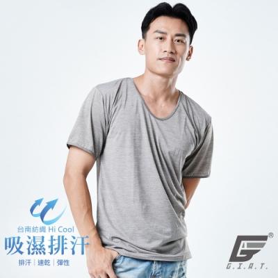 GIAT台灣製吸濕排汗輕盈速乾短袖上衣-淺灰
