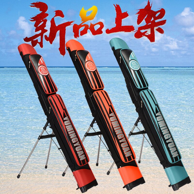 漁具竿包廠家臺釣竿包1.25米雙層釣魚包大容