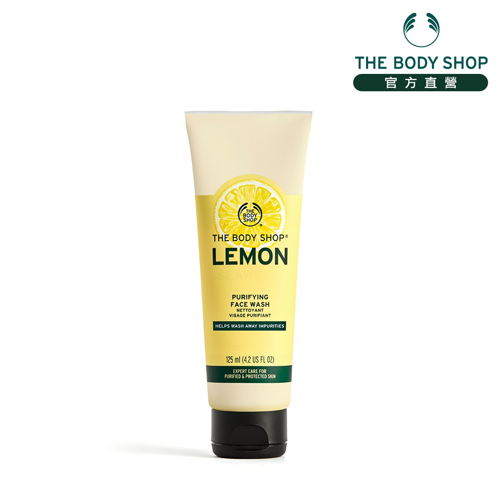 【THE BODY SHOP】檸檬清新淨化潔面膠-125ML