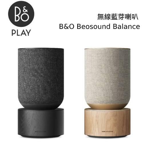 B&O Beosound Balance 藍芽音響 (2年保固) 台灣公司貨 聊聊可議