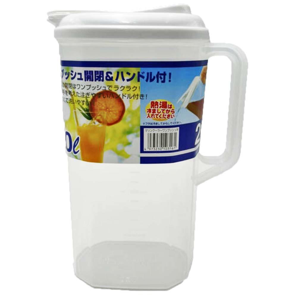 日本 SANKO 按壓式 冷水壺 2L 2000ML