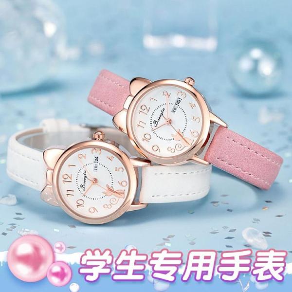 兒童手錶 兒童手錶女童可愛小學生女孩韓版卡通幼兒小清新防水指針式電子表